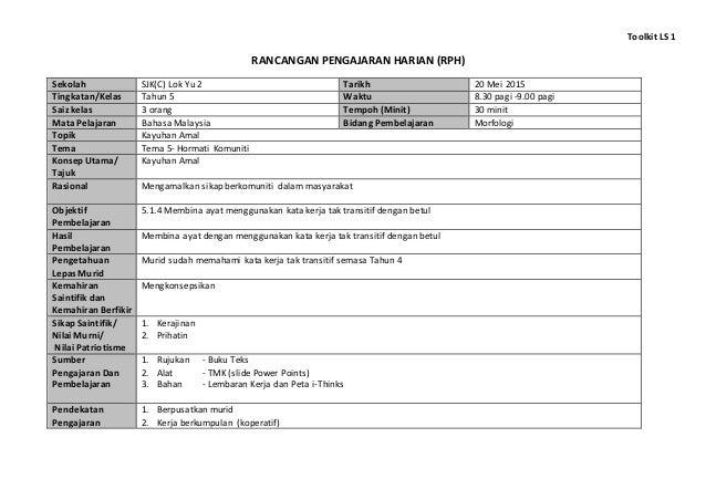Toolkit LS 1 RANCANGAN PENGAJARAN HARIAN (RPH) Sekolah SJK(C) Lok Yu 2 Tarikh 20 Mei 2015 Tingkatan/Kelas Tahun 5 Waktu 8....