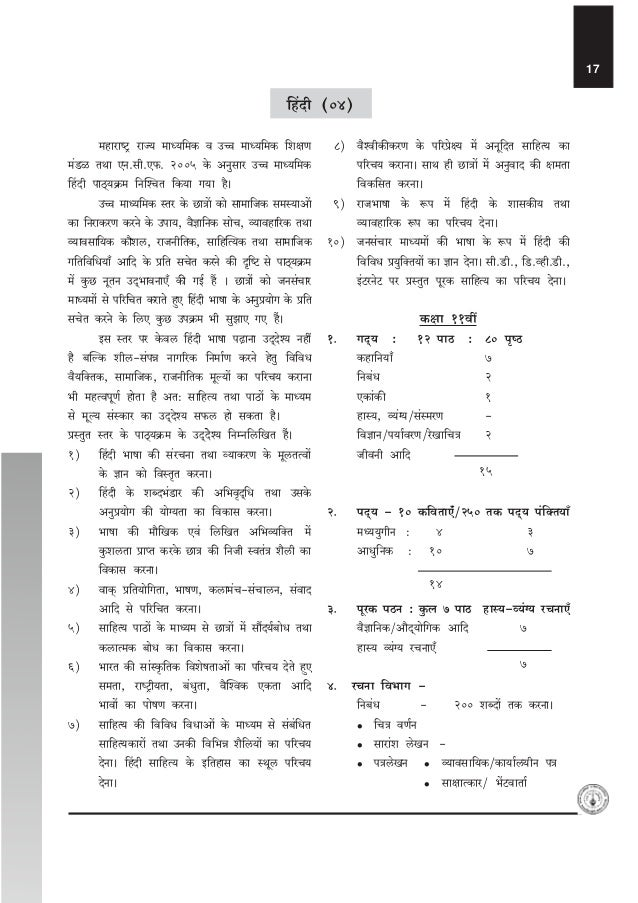 kabaddi game essay writer