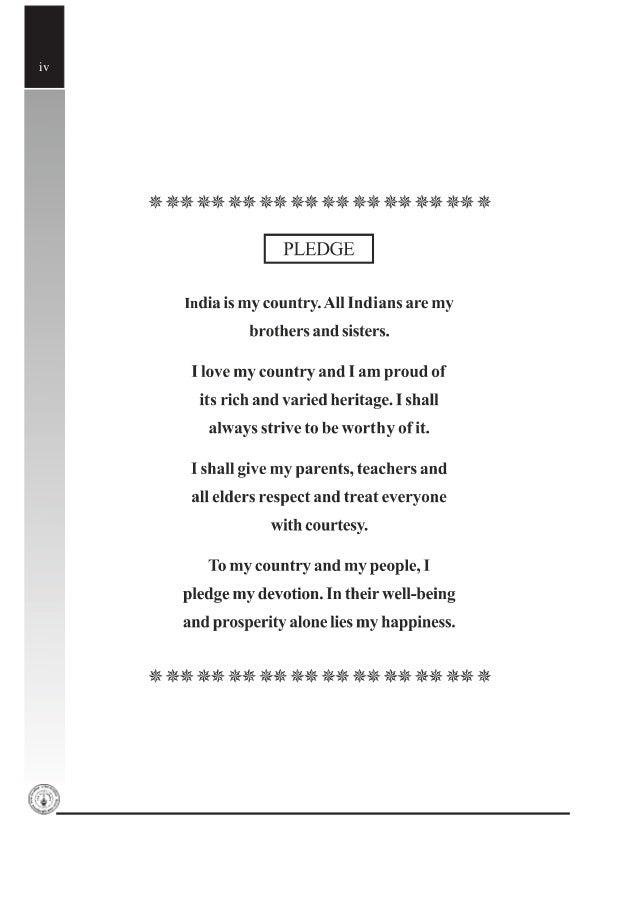 environment essay in malayalam