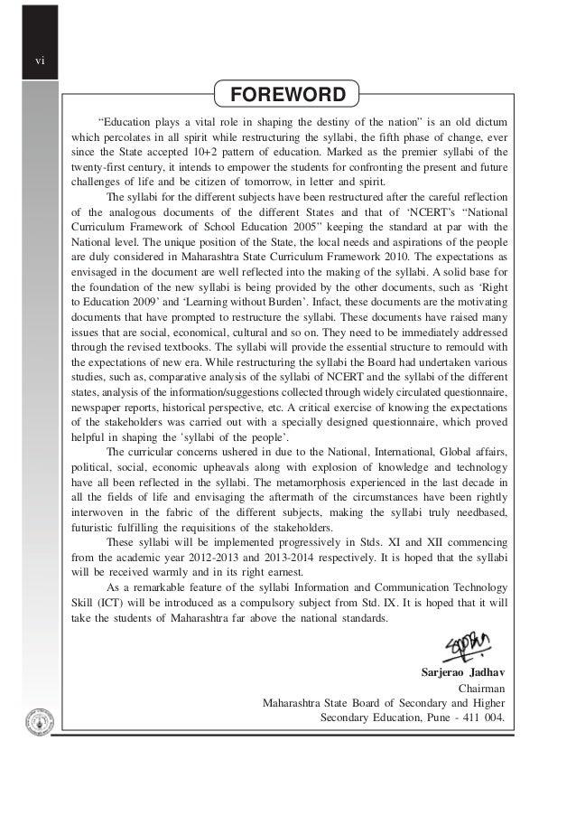 Students and politics essay in malayalam language