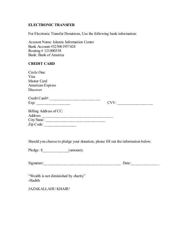 Pledge donation form onweoinnovate pledge donation form altavistaventures Image collections
