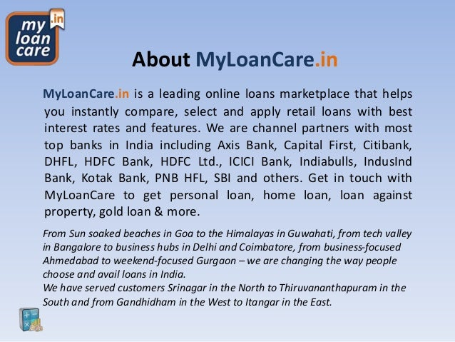 How to Use MyLoanCare Personal Loan EMI Calculator