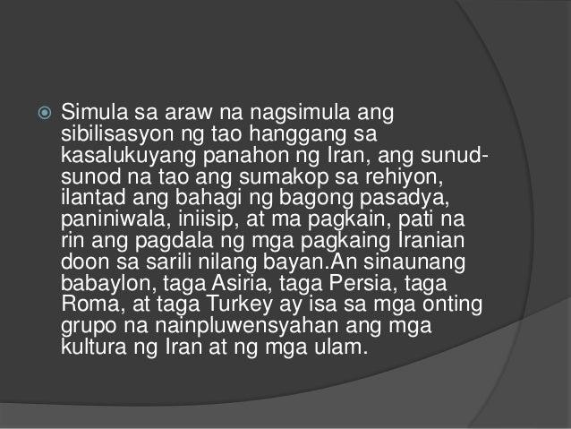 ano anu ang rehiyon sa gresya Anu't-ano man ang tunay na pinagmulan ng larong ito, hindi maikakailang hanggang sa kasalukuyan ay patuloy pa din itong tinatangkilik at kinagigiliwan ng ating mga.