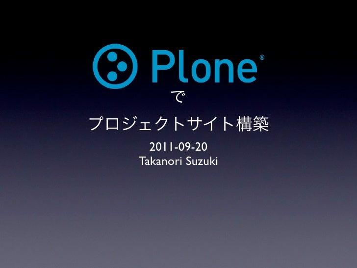 2011-09-20Takanori Suzuki