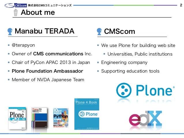 Plone + AWS at Plone Symposium tokyo 2015 Slide 2