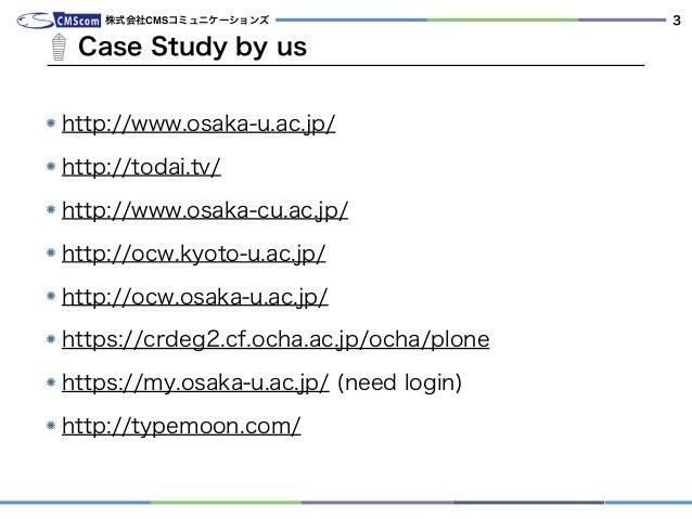 Plone + AWS at Plone Symposium tokyo 2015 Slide 3