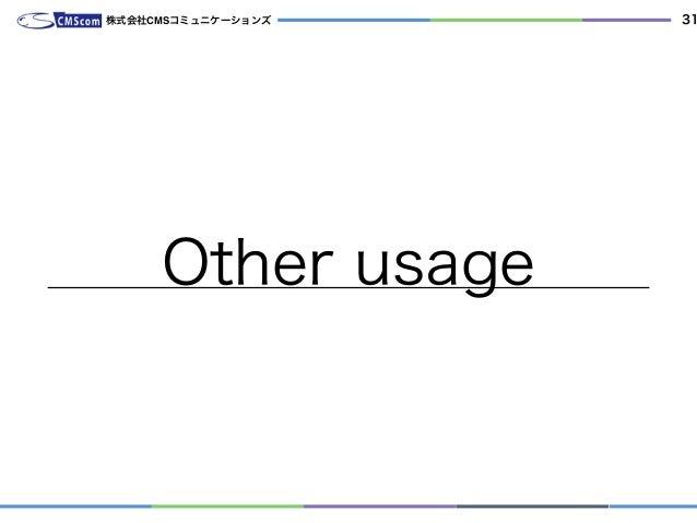 Other usage 株式会社CMSコミュニケーションズ 31
