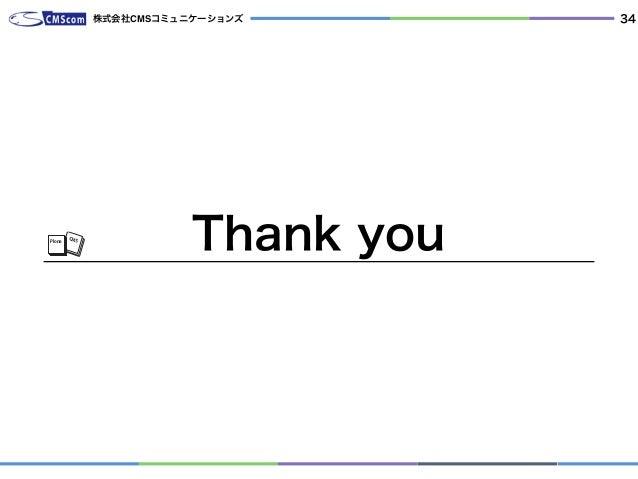 Thank youCMSPlone 株式会社CMSコミュニケーションズ 34