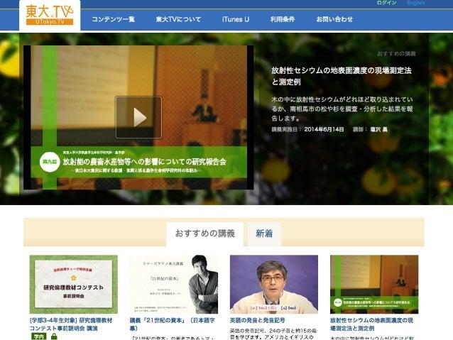 Case Study by us 株式会社CMSコミュニケーションズ 5