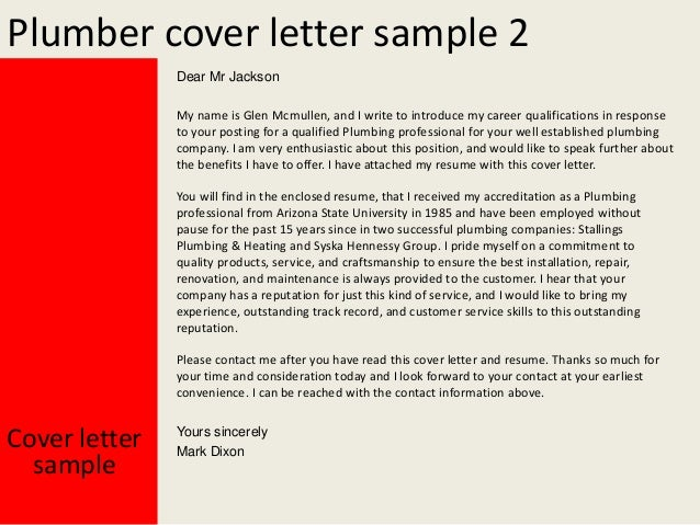 Plumbing Cover Letter
