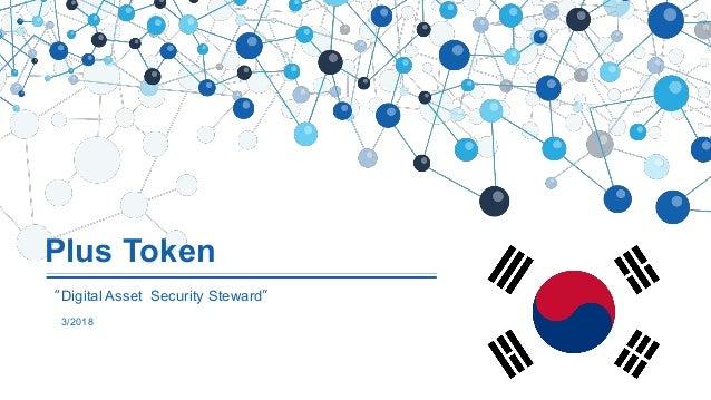 """Digital Asset Security Steward"" Plus Token 3/2018"