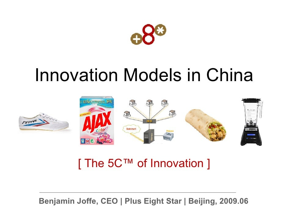 Innovation Models in China              [ The 5C™ of Innovation ]   Benjamin Joffe, CEO | Plus Eight Star | Beijing, 2009....