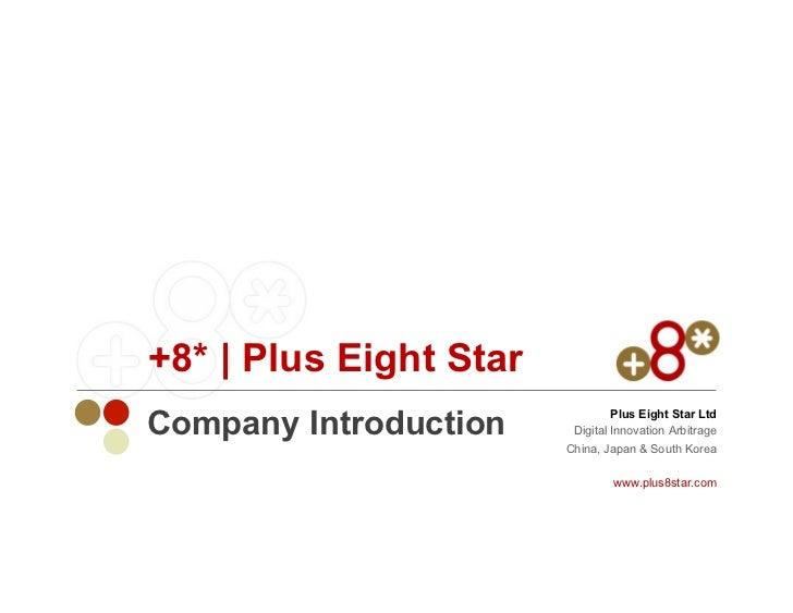 +8* | Plus Eight StarCompany Introduction             Plus Eight Star Ltd                         Digital Innovation Arbit...