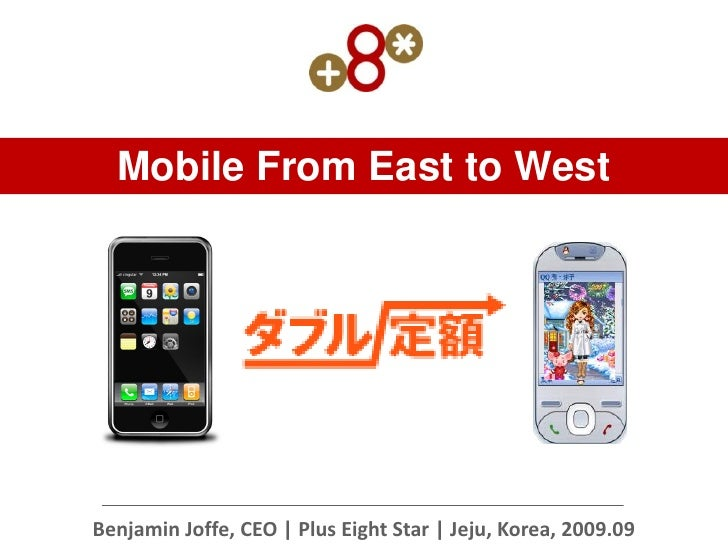 Mobile From East to West     Benjamin Joffe, CEO | Plus Eight Star | Jeju, Korea, 2009.09