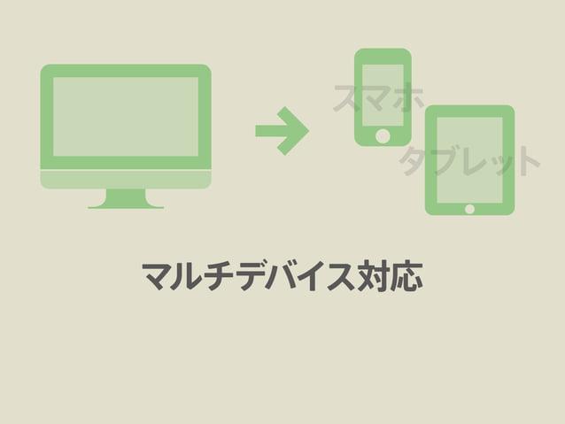 http://2843.jp/ books/nabebon/