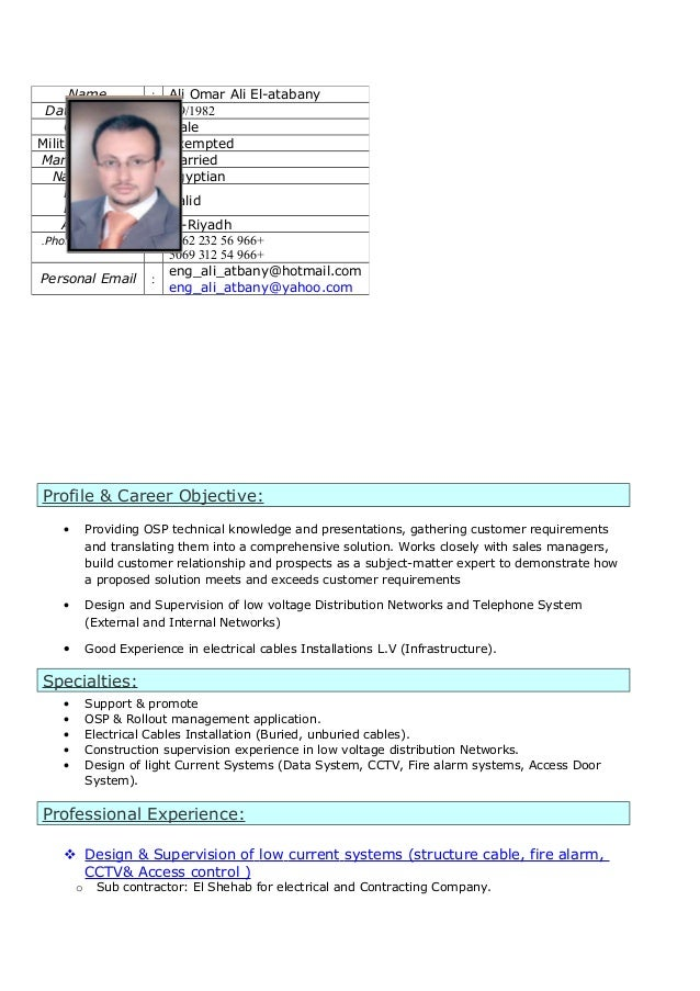 resume objective for electrical engineer