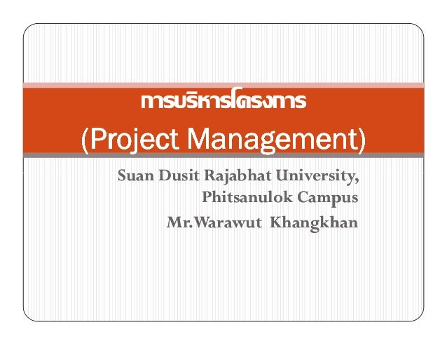 SuanSuan DusitDusit RajabhatRajabhat University,University, (Project Management)(Project Management)(Project Management)(P...