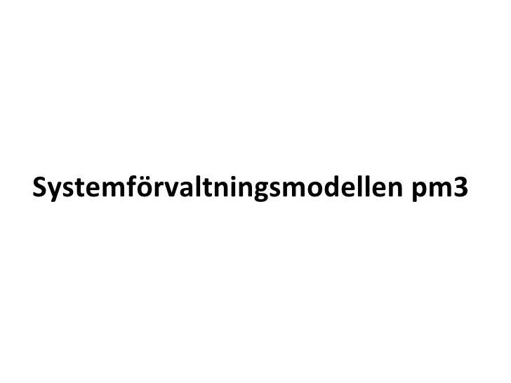 Systemförvaltningsmodellen pm3