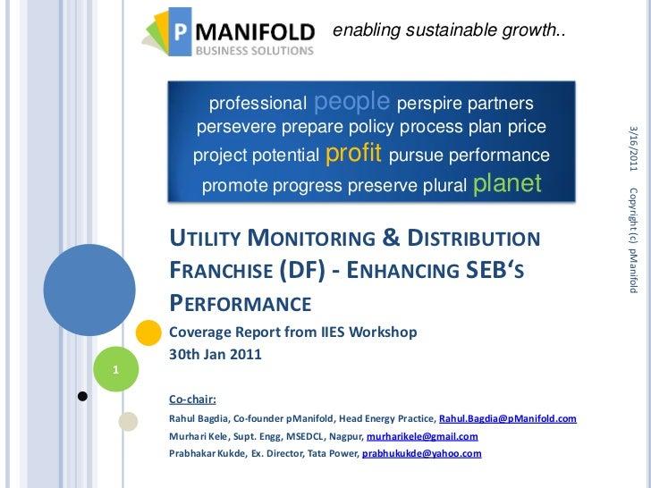 pManifold Utility DF_IIES_Workshop_report