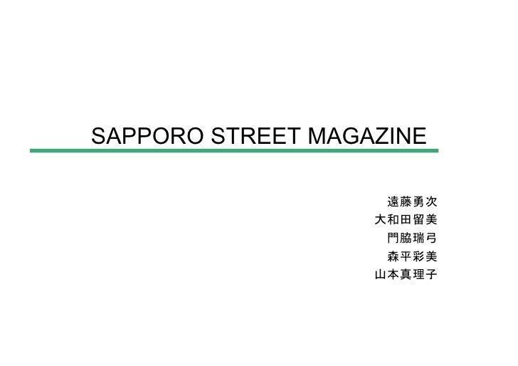 SAPPORO STREET MAGAZINE