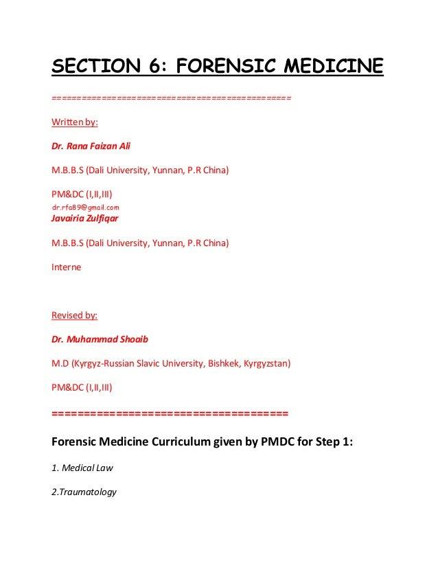 Pmdc Forensic