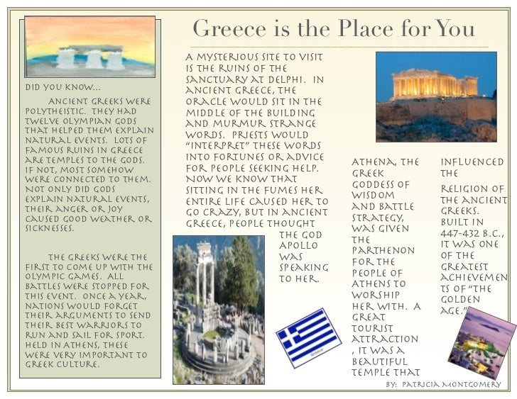 Pm Greece Brochure