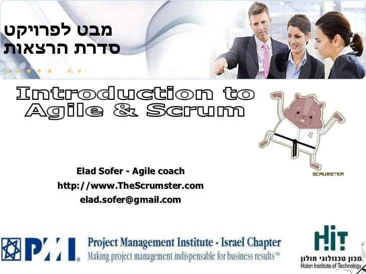 מבט לפרויקט סדרת הרצאות Introduction to  Agile & Scrum Elad Sofer - Agile coach http://www.TheScrumster.com [email_address]