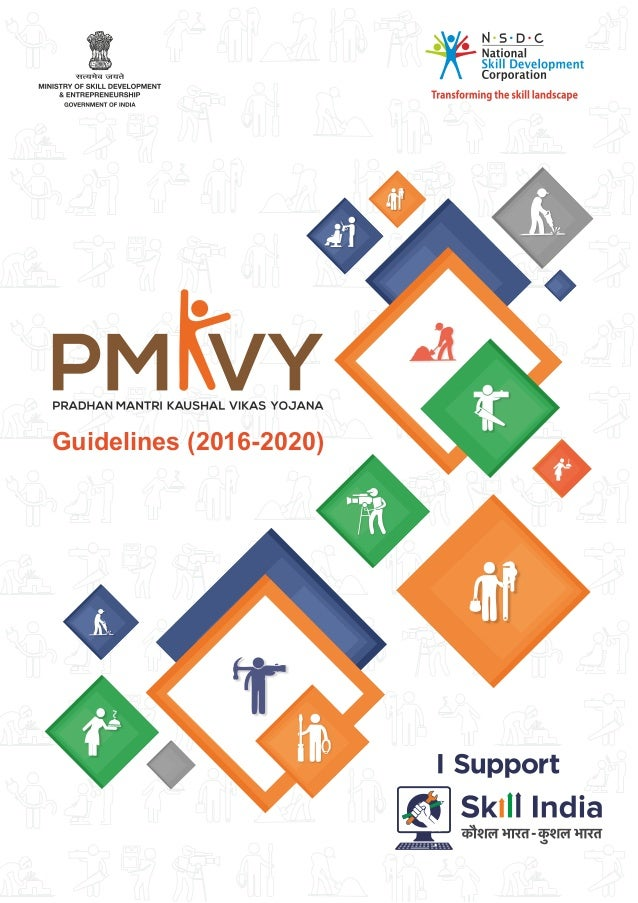 Guidelines (2016-2020)