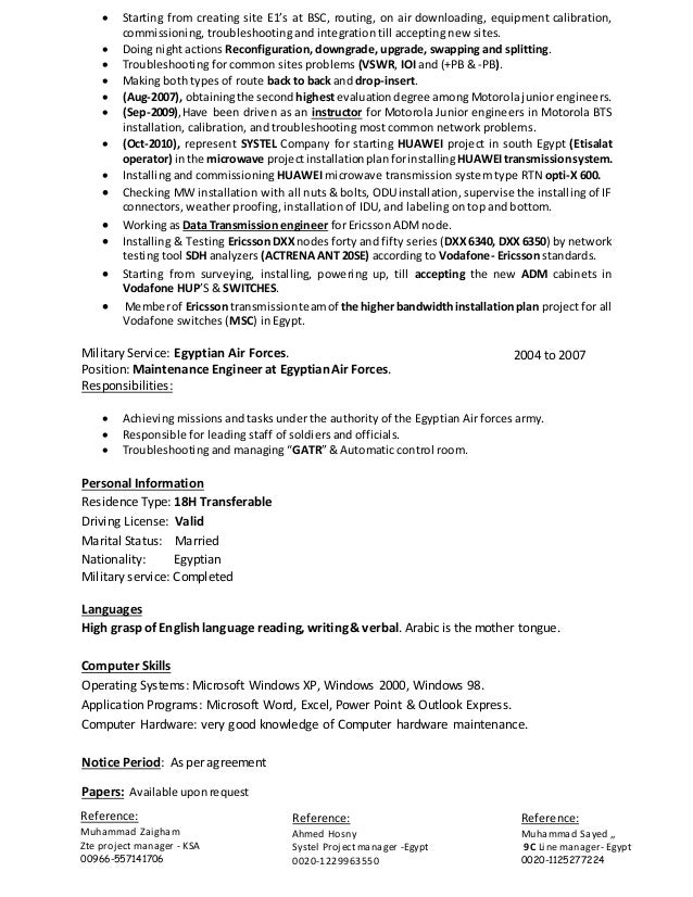 Plm And Engineering Analyst Resume