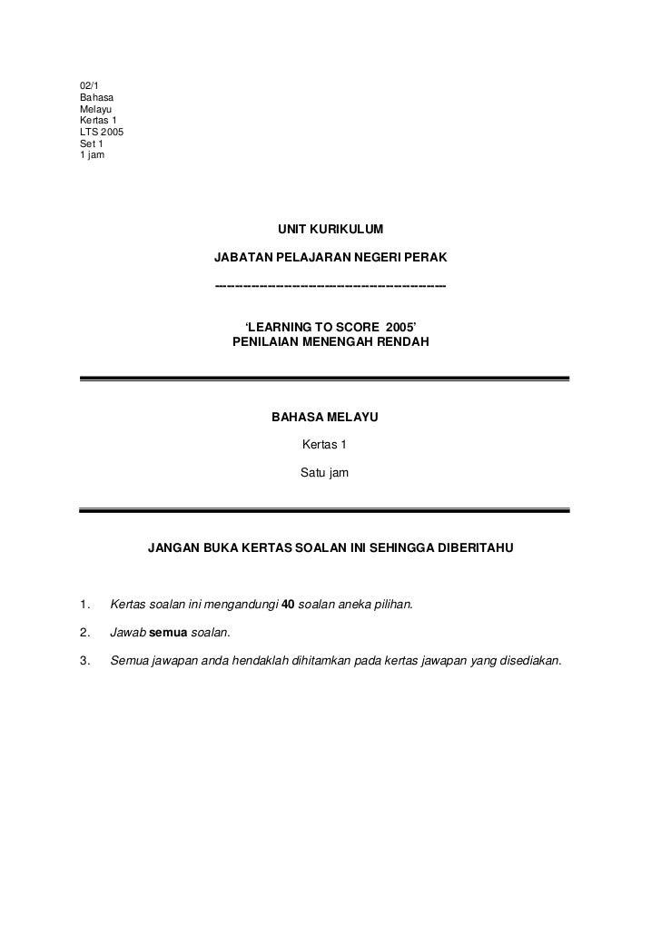 02/1 Bahasa Melayu Kertas 1 LTS 2005 Set 1 1 jam                                           UNIT KURIKULUM                 ...
