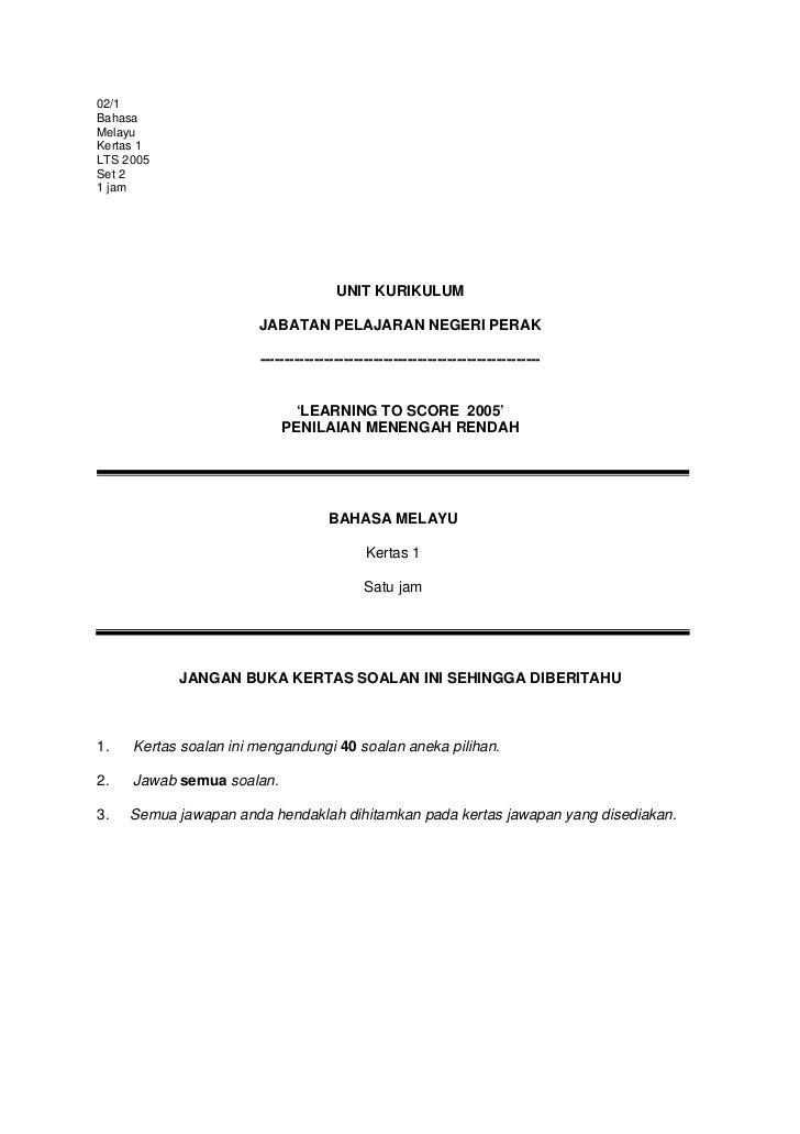 02/1 Bahasa Melayu Kertas 1 LTS 2005 Set 2 1 jam                                           UNIT KURIKULUM                 ...