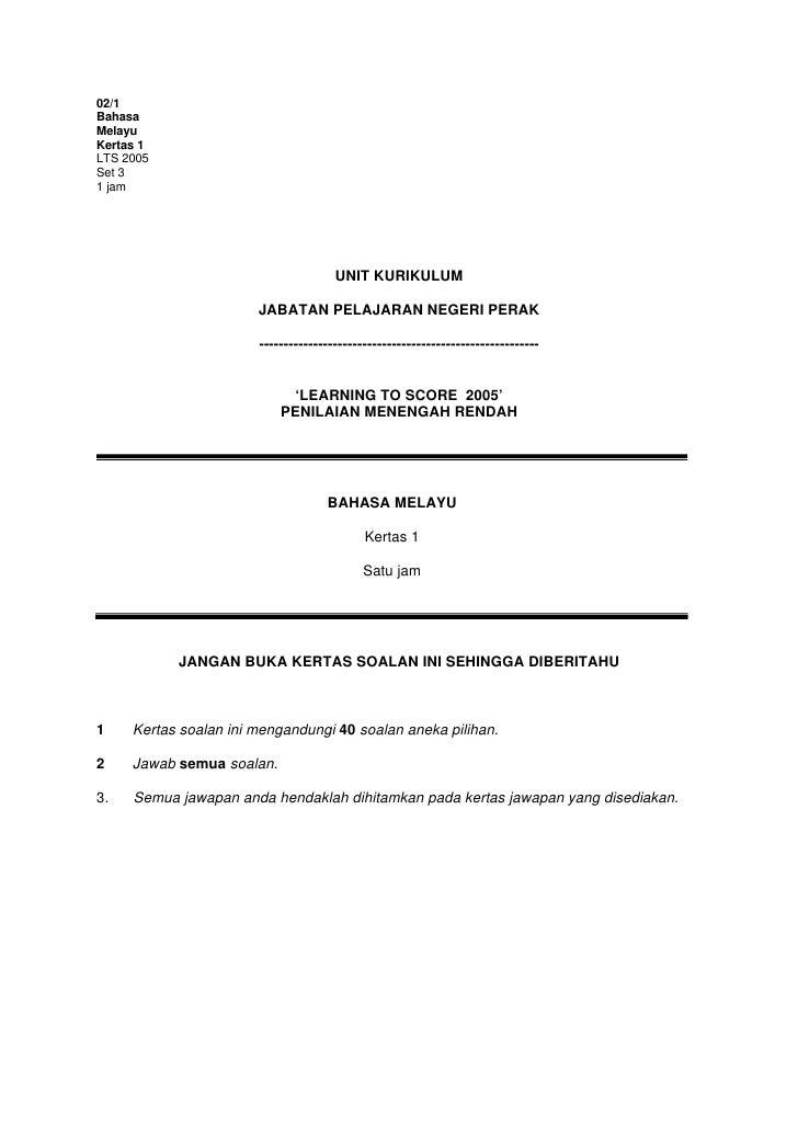 02/1 Bahasa Melayu Kertas 1 LTS 2005 Set 3 1 jam                                           UNIT KURIKULUM                 ...