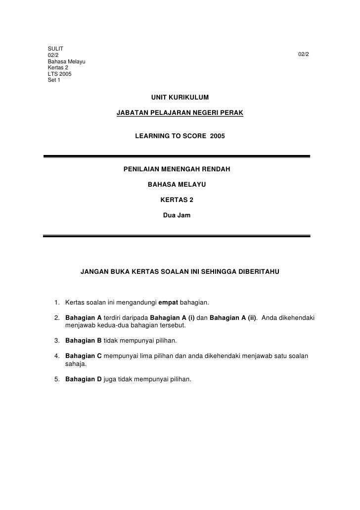 SULIT 02/2                                                                           02/2 Bahasa Melayu Kertas 2 LTS 2005 ...