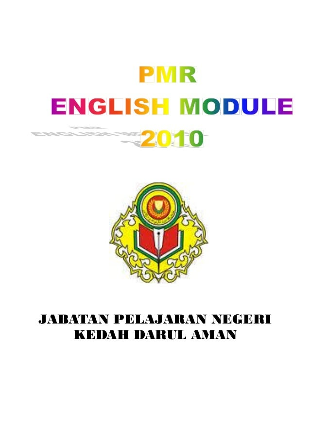 good english essays pmr