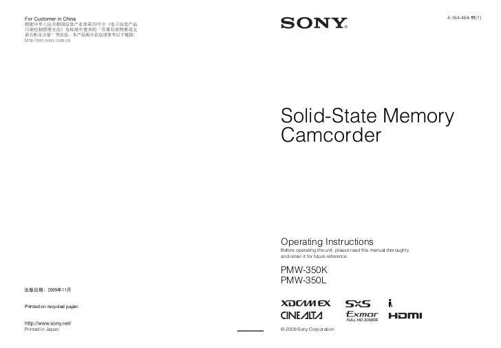 sony pmw 350k operation manual rh slideshare net Used Sony EX3 Sony PMW- EX1