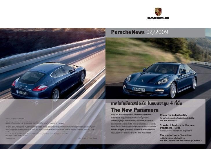 Porsche News 02/2009                                                                                                      ...
