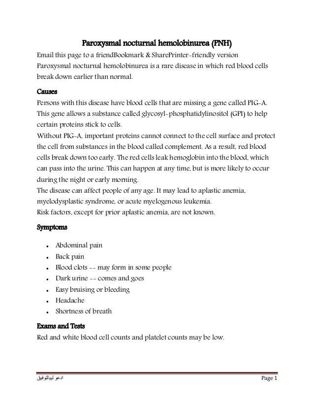 ليبالتوفيق ادعو Page 1 Paroxysmal nocturnal hemolobinurea (PNH) Email this page to a friendBookmark & SharePrinter-fri...