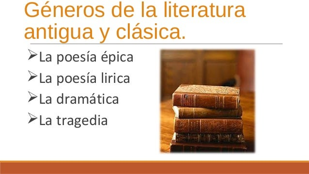 Epoca antigua y cl sica for Epoca clasica
