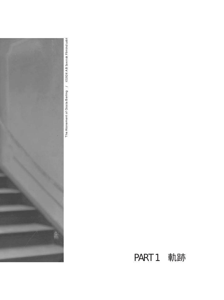 葛斯塔伯林物語The Atonement of Gosta Berling©1924 AB Svensk Filmindustri                               導演 莫利茲史提勒 Mauritz Stiller ...