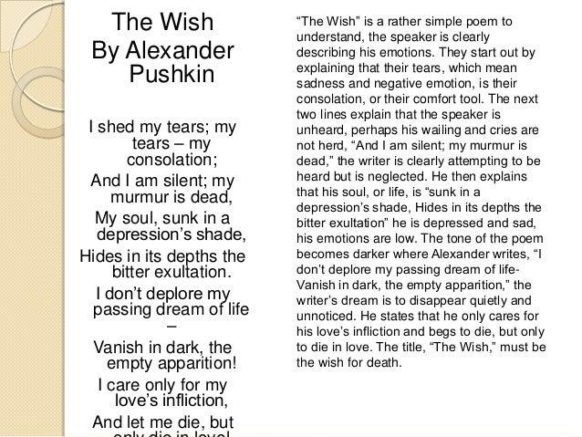 Poem [autosaved]