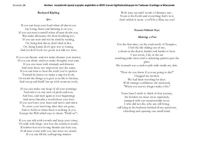 making a fist poem