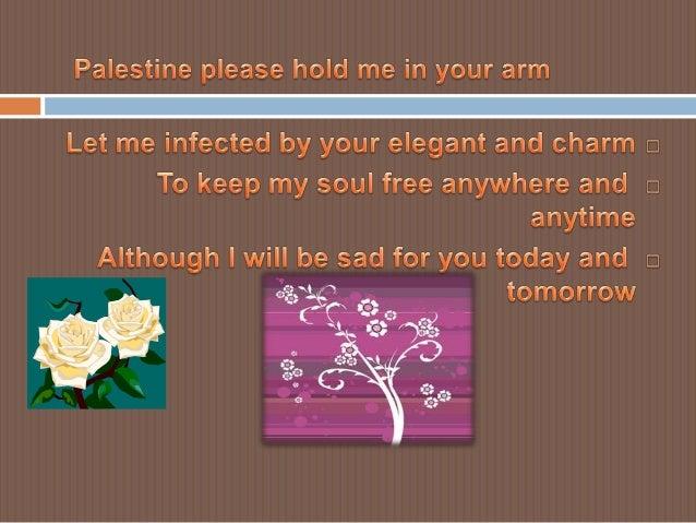 Poem for palestin