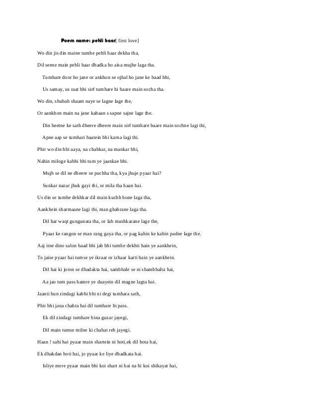 Poem name: pehli baar[ first love]Wo din jis din maine tumhe pehli baar dekha tha,Dil seene main pehli baar dhadka ho aisa...
