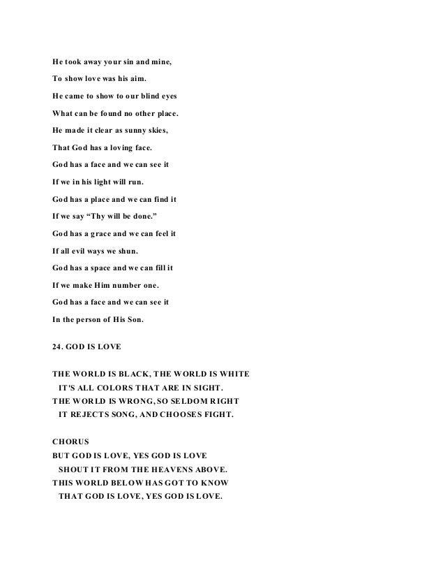 her world or mine lyrics