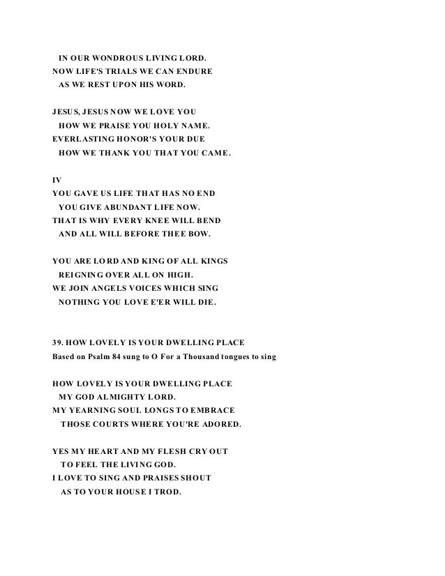 Compassionate jesus how i love you lyrics