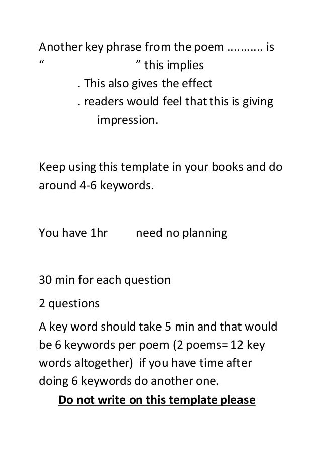 Poems assessment template