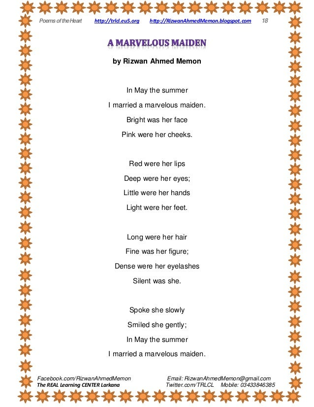 Poems Of The Heart Author Rizwan Ahmed Memon Director Trlcl