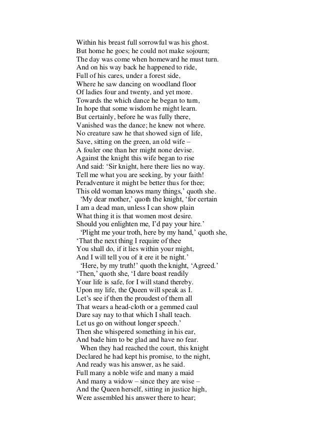 poor old lady poem