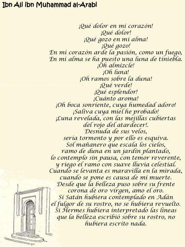 Resultado de imagen de ibn arabi poemas