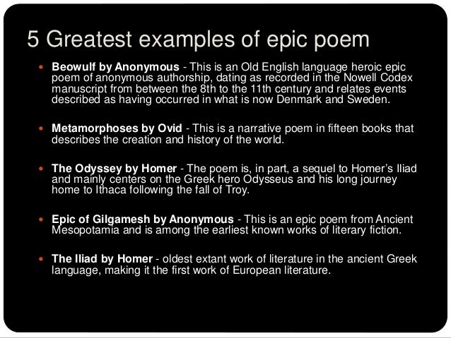 epic poem examples - photo #8